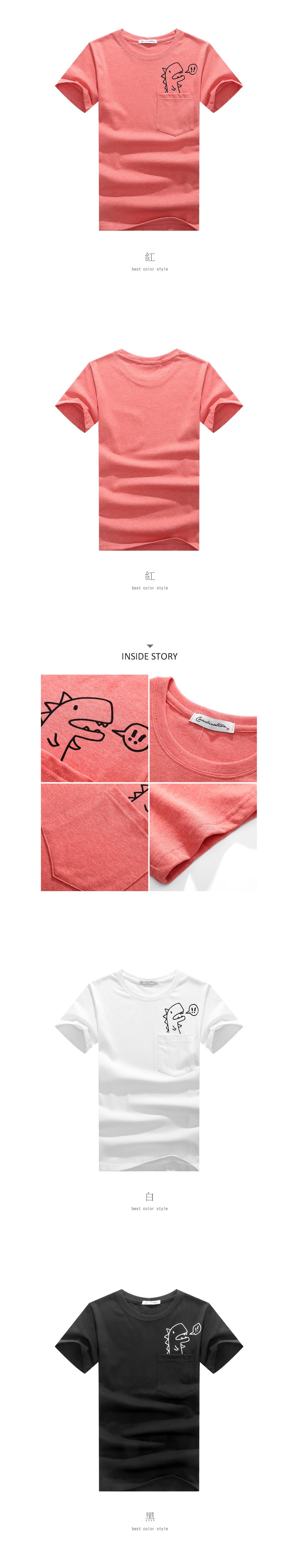 恐龍躲喵喵.口袋設計圓領短袖T恤