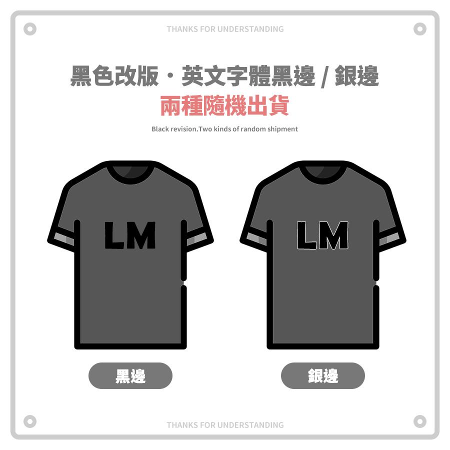 飄逸紅織帶.假兩件英字短袖T恤