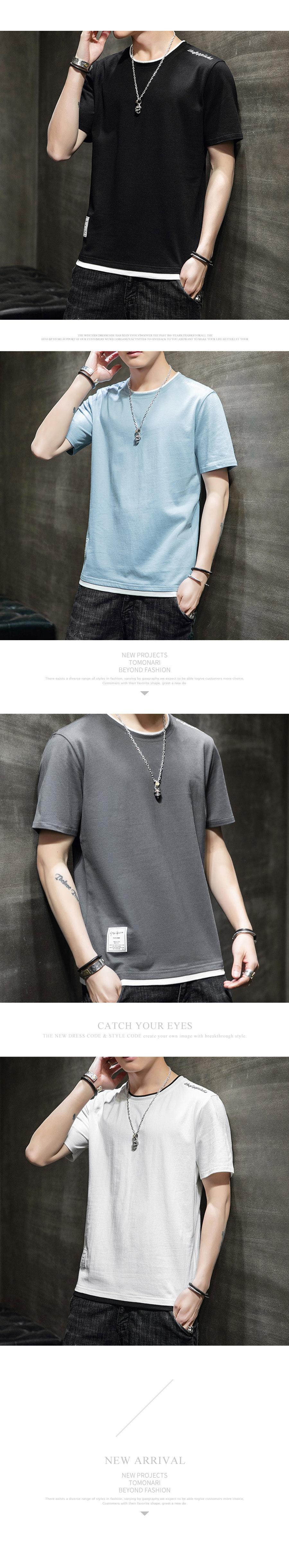 肩部刺繡.精緻假兩件短袖T恤