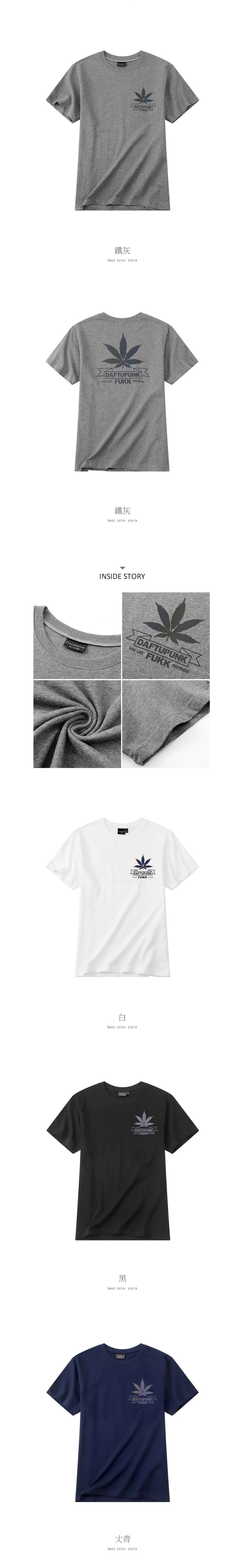炫彩系列 麻葉印花短袖T恤