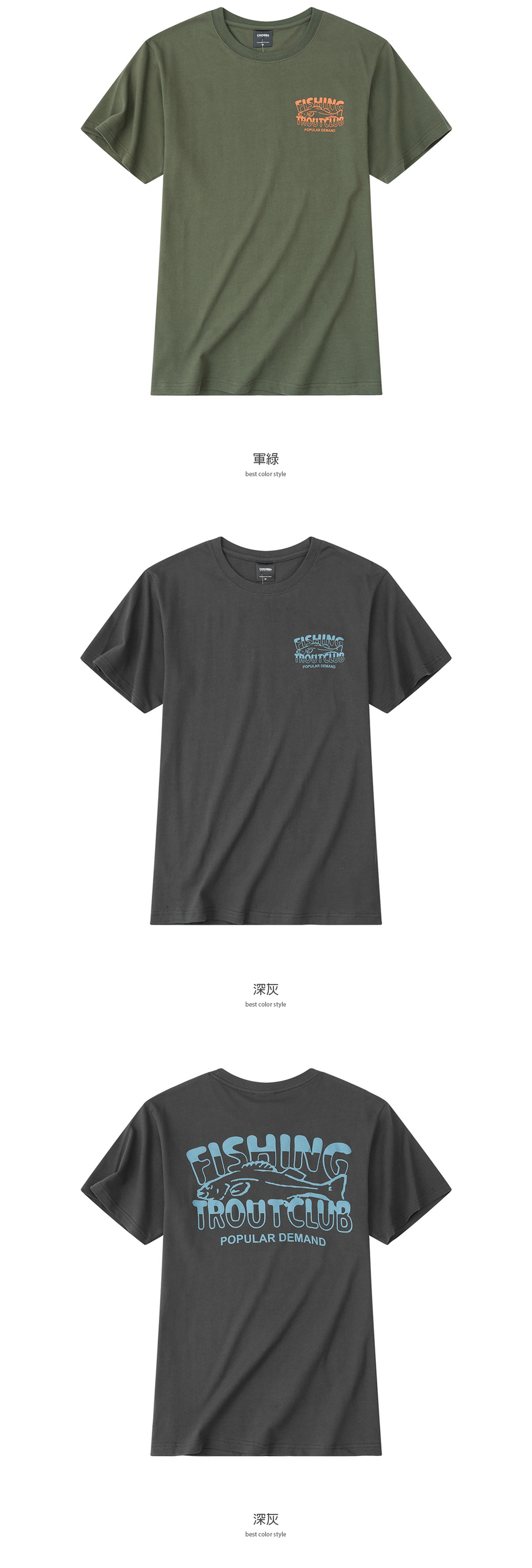 美式復古漁拓印花短袖T恤