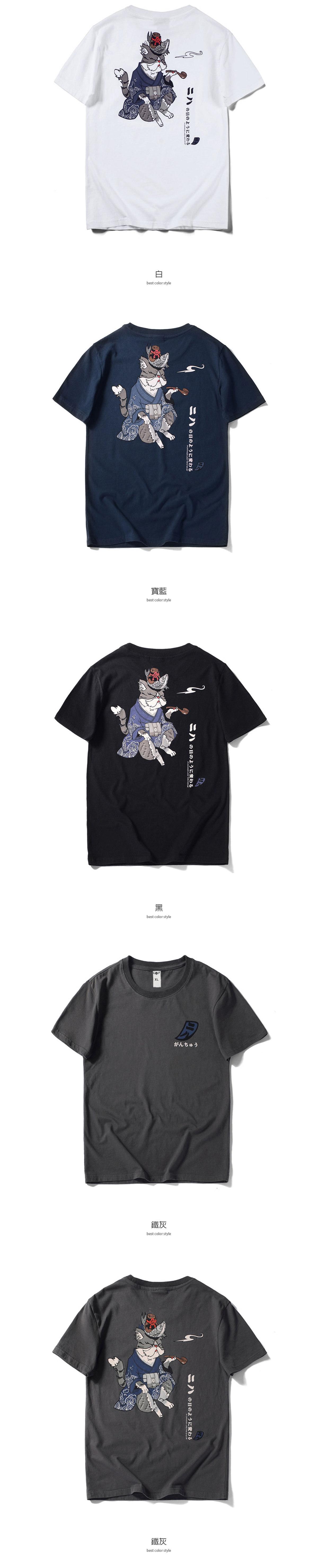 日系煙斗貓印花短袖T恤