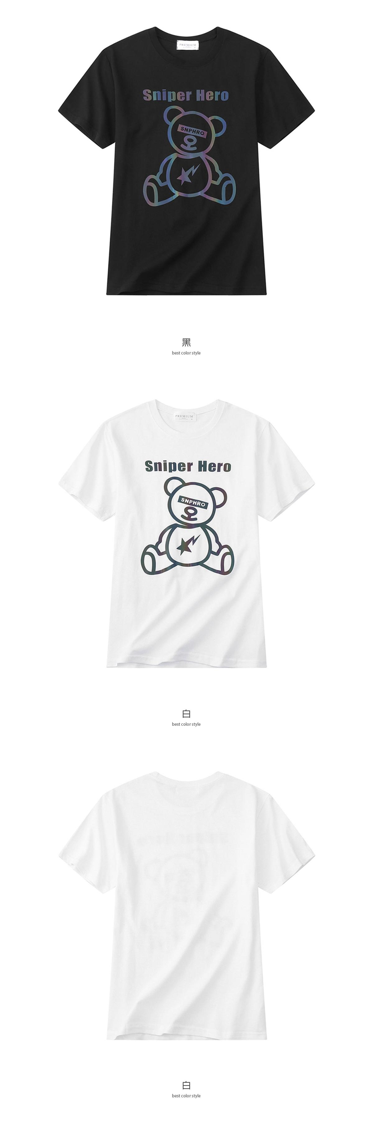 流星炫光熊印花短袖T恤