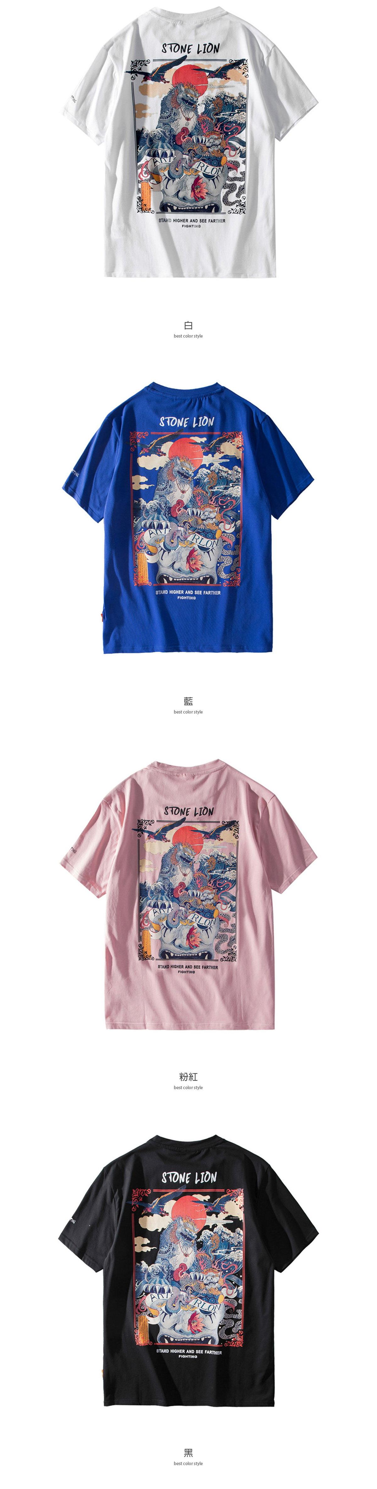 古風石獅冒險印花短袖T恤
