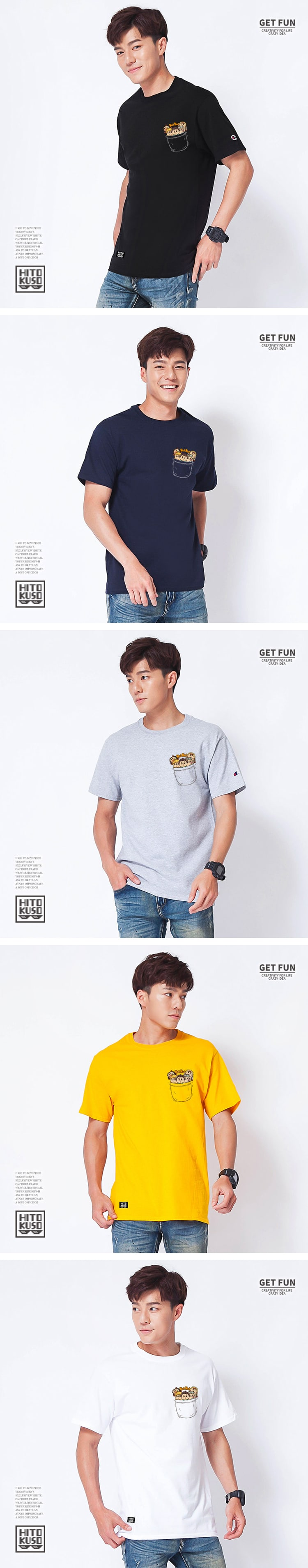 KUIKUI滅鬼豚豚假口袋設計短袖T恤