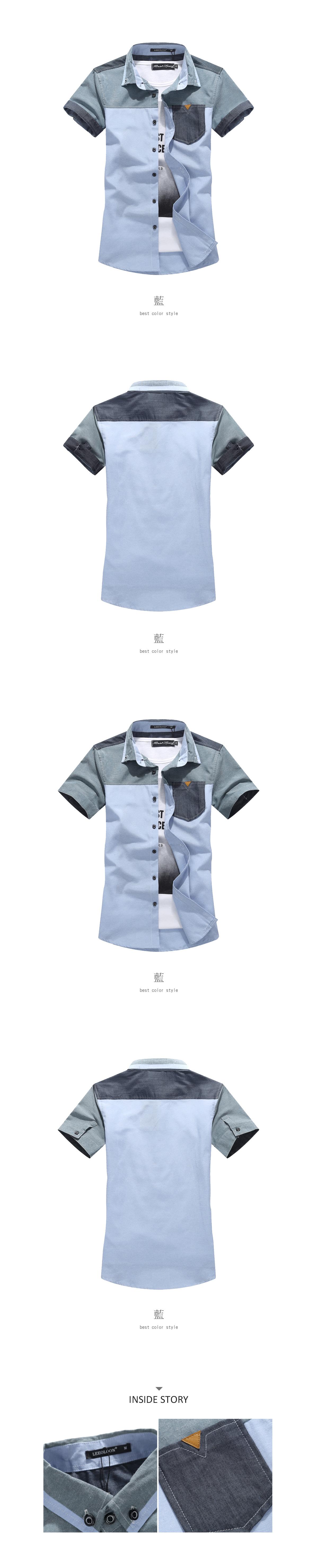 文青款單品.反摺袖小皮標短衫