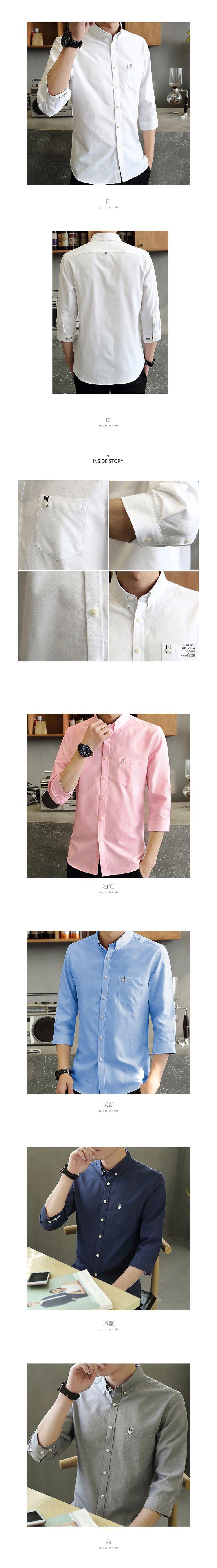 職場必備單品.條紋織帶七分袖襯衫