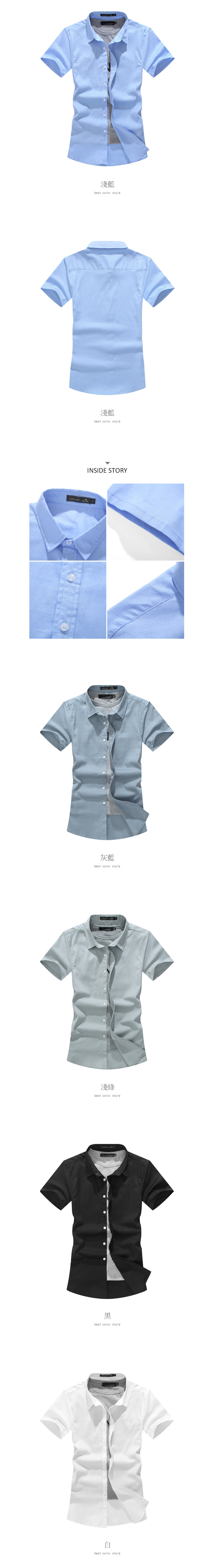 夏日舒適穿搭.棉麻素面短袖襯衫