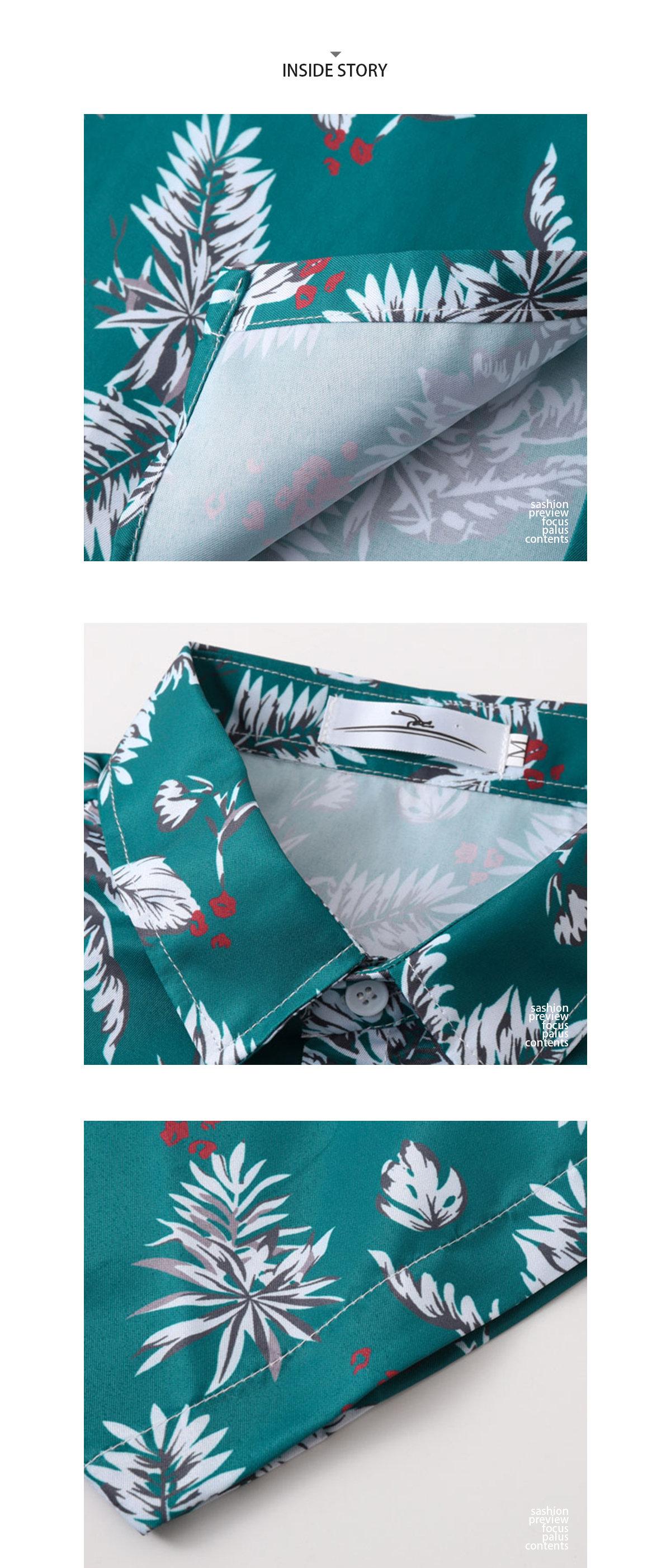 復古針葉 夏威夷短袖襯衫