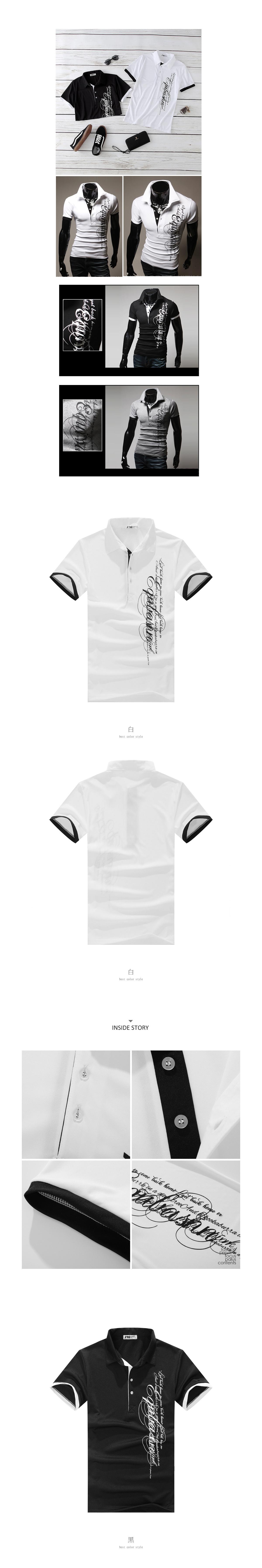 英字草寫設計.假兩件排汗涼感短袖POLO衫