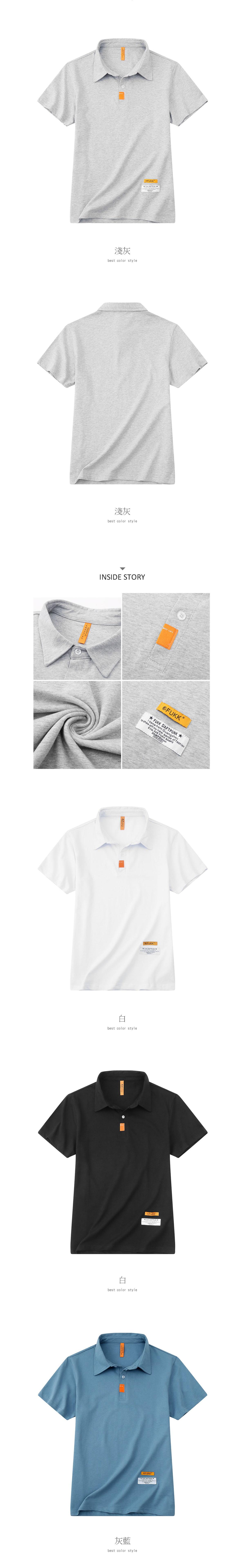 活力橘標 個性短袖POLO衫