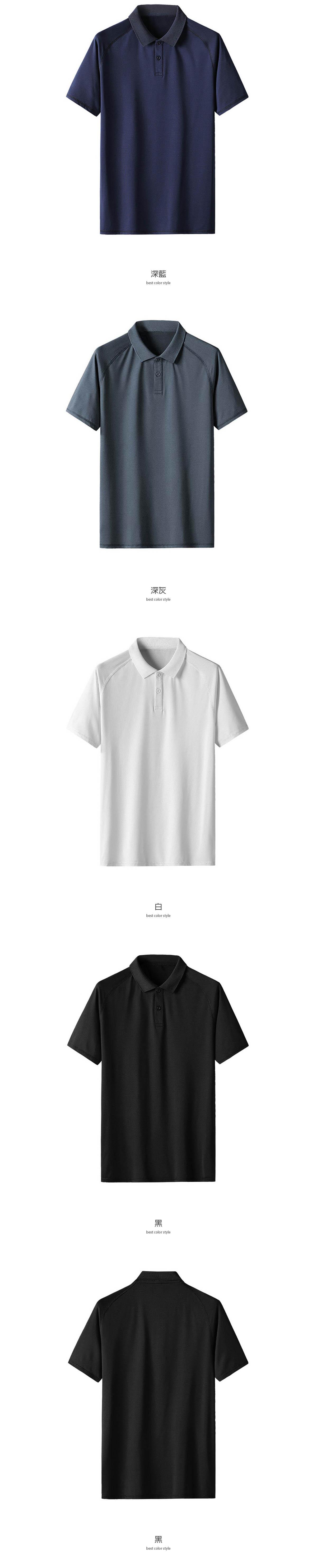 彈力速乾透氣休閒短袖polo衫
