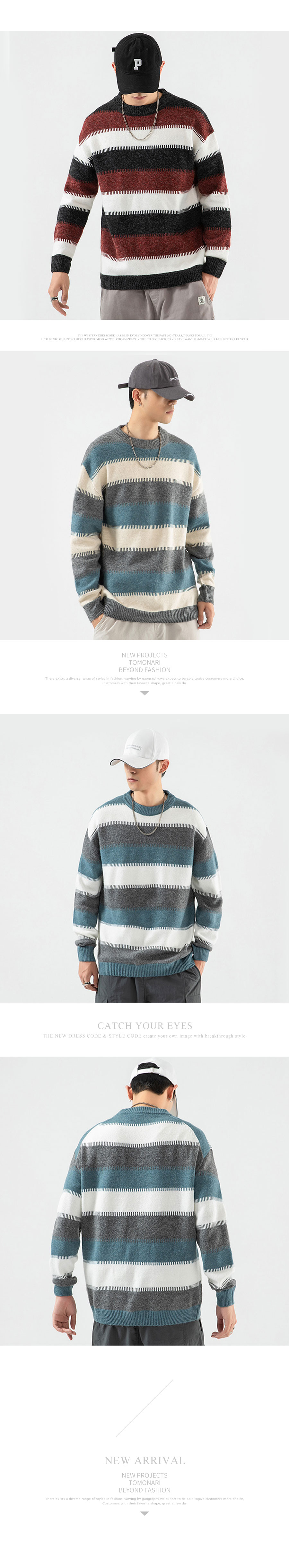 溫暖舒適.三色條紋毛衣