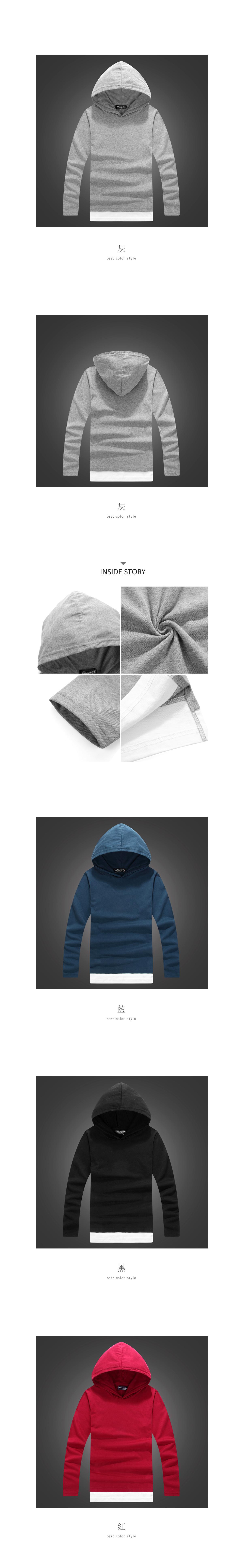 【季末出清】台灣製造好搭單品.假兩件式側開純棉連帽長T