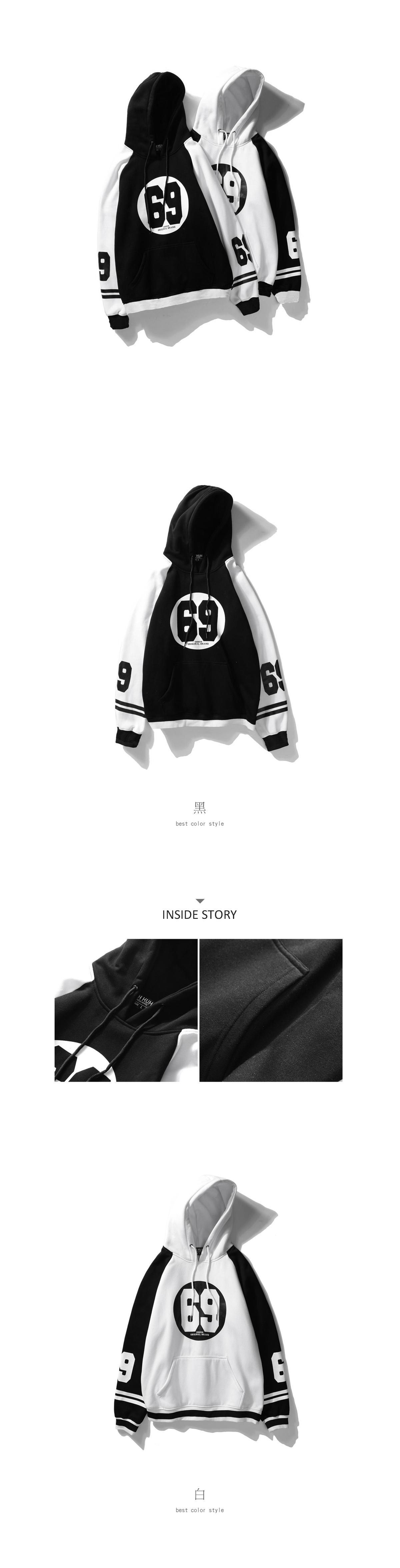 【季末出清】黑白對比設計.69撞色連帽長T