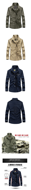 OFF-ROAD.臂釦設計軍裝長襯衫
