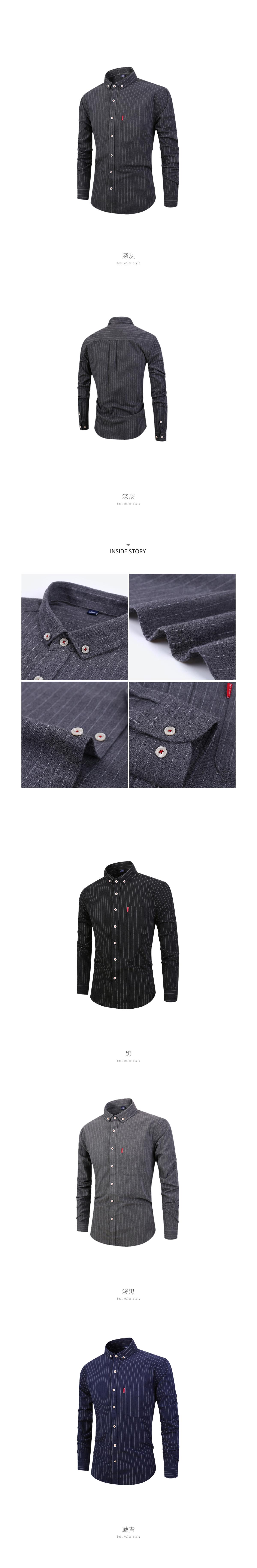 紅袖扣.紳士條紋襯衫