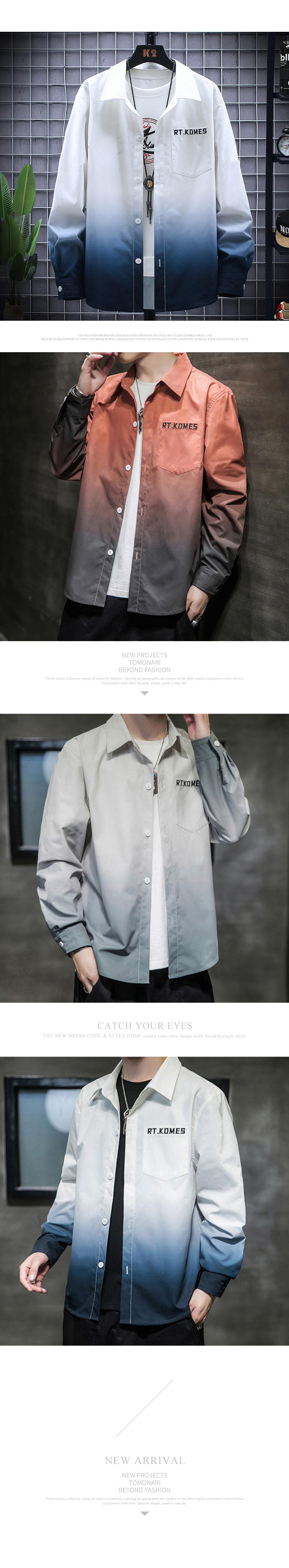 電繡英字.漸層滑面長袖襯衫