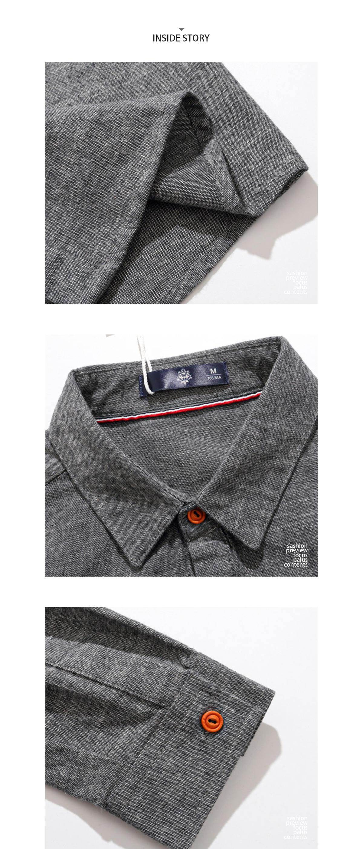 俐落感修身棉質長袖襯衫