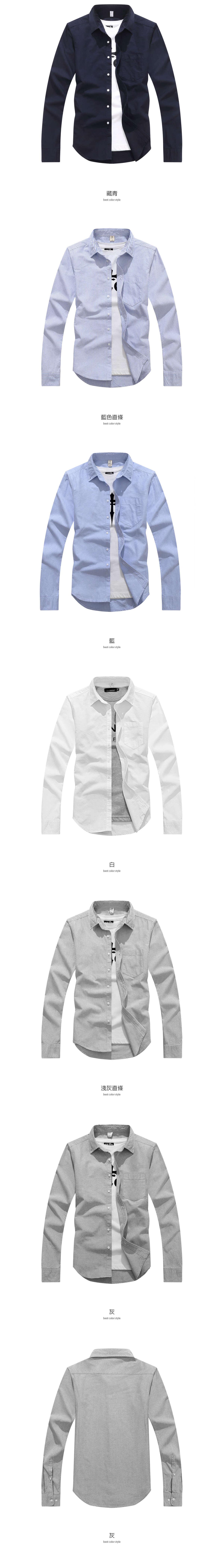 簡約條紋棉質長袖襯衫