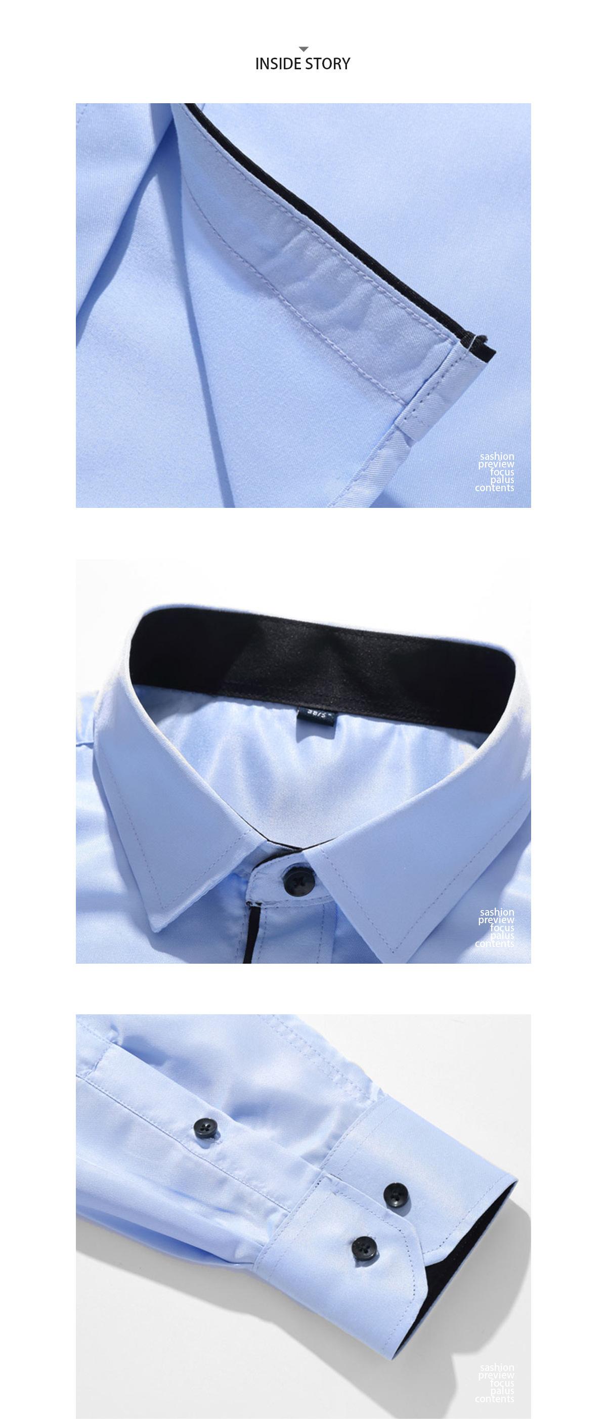 設計感滾邊 純色長袖襯衫