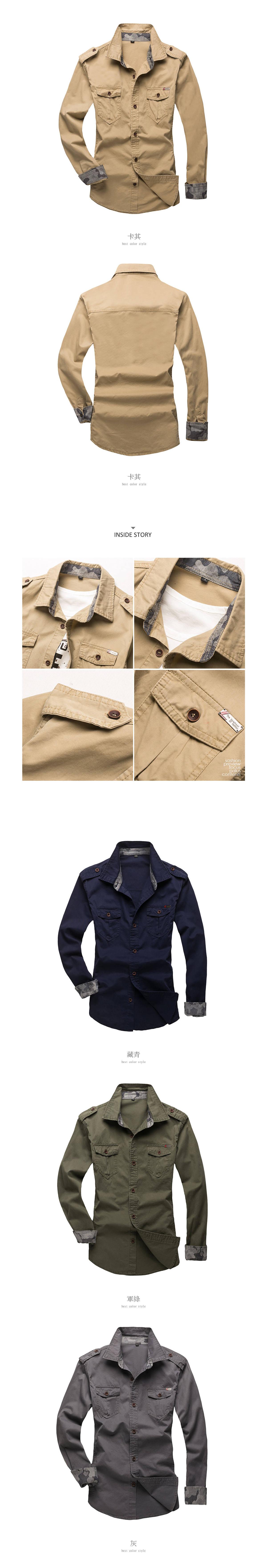 率性風格 迷彩拼色長袖襯衫