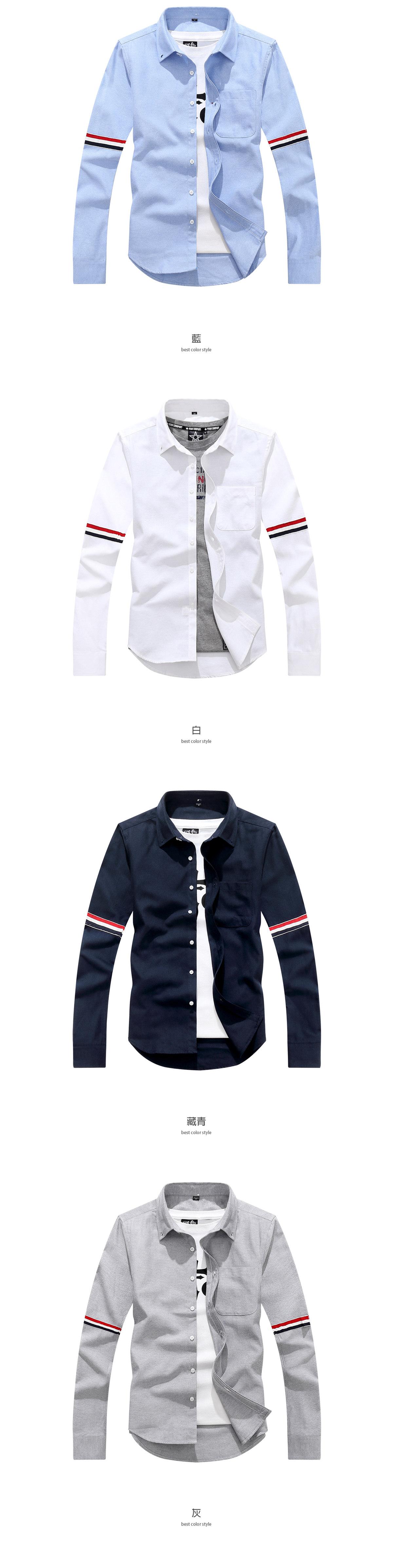 雙色設計袖棉質長袖襯衫