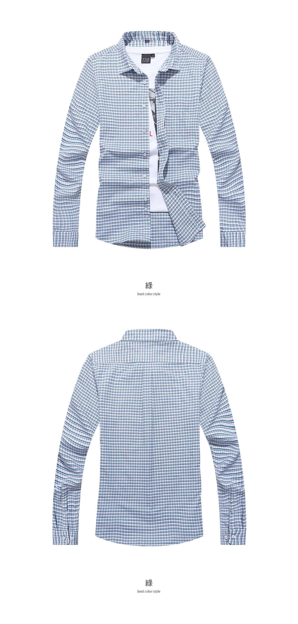 牛津紡清新格紋長袖襯衫