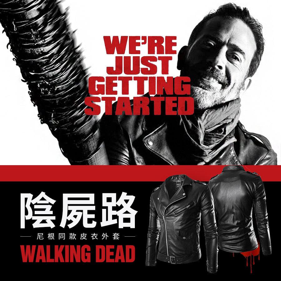 【季末出清】THE WALKING DEAD.同款斜拉鏈騎士皮外套