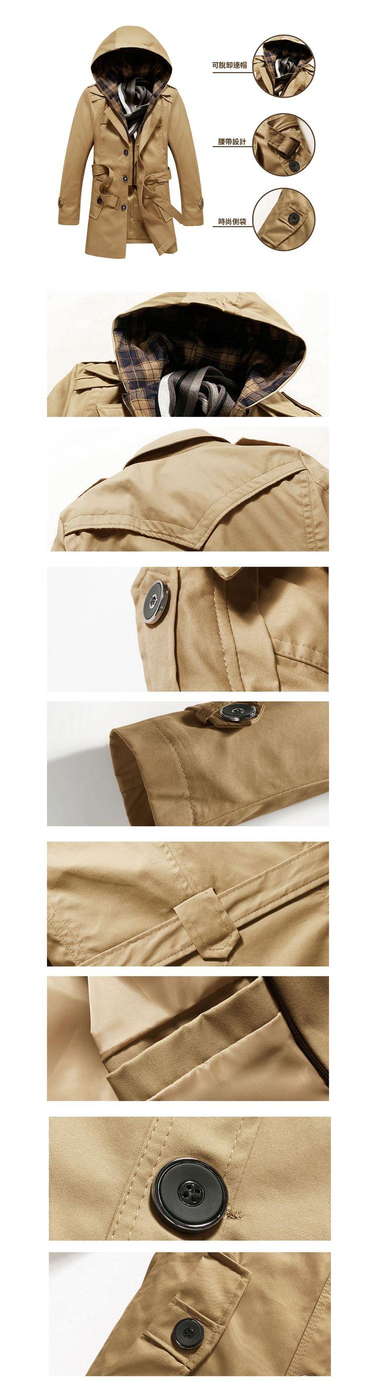 【季末出清】時尚專櫃單品.假兩件式大衣外套.兩種穿法
