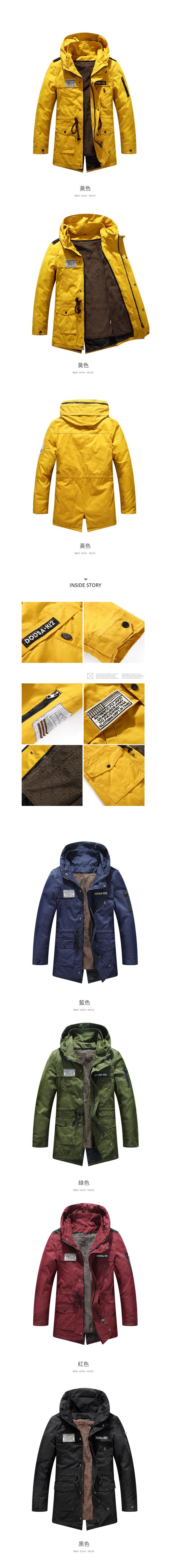 MA-1電繡設計.內毛裡可拆.軍裝大衣