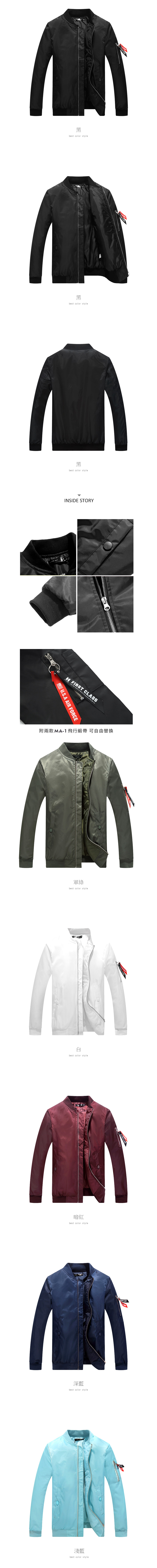 MA-1.鋪厚棉保暖款.情侶外套