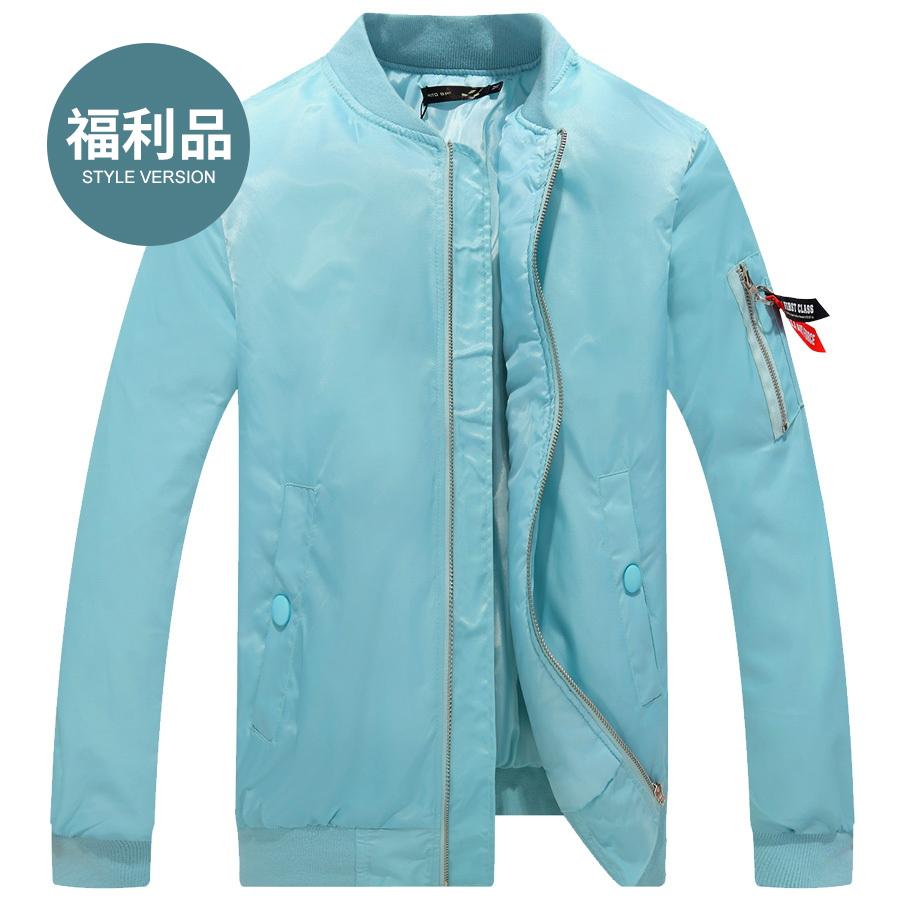 福利品.MA-1.鋪厚棉保暖款.情侶外套,,,02050442,福利品.MA-1.鋪厚棉保暖款.情侶外套,