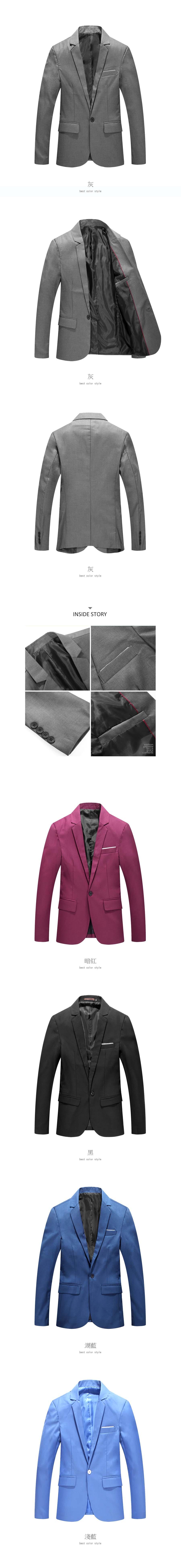 單釦領巾設計.輕熟男西裝外套.有大碼