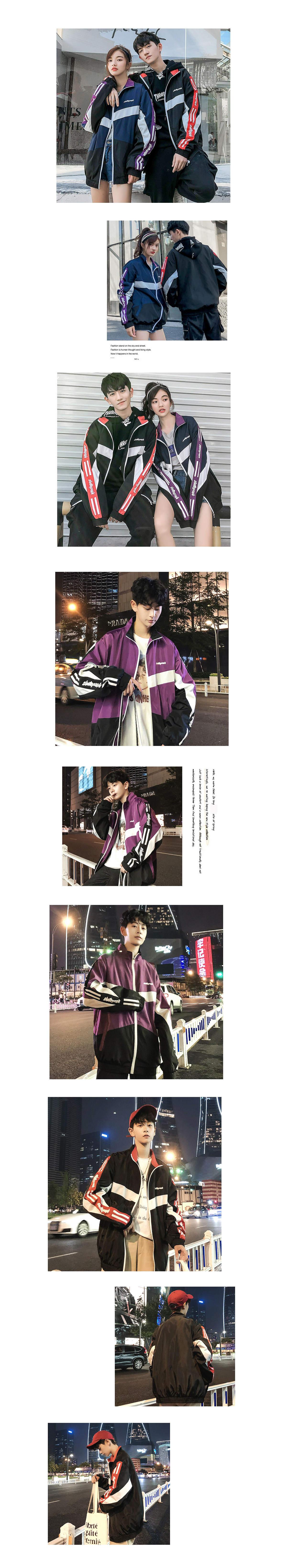 【季末出清】休閒運動風.多色拼接撞色.立領防風外套