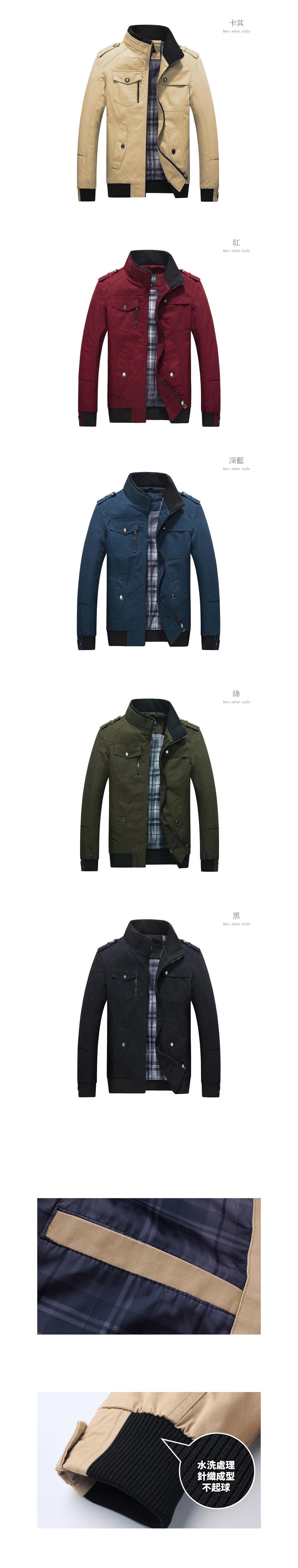 休閒風格單品.羅紋袖設計立領夾克外套