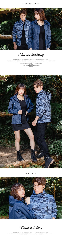 【獵風衣】防風防潑水機能外套.SGS雙認證