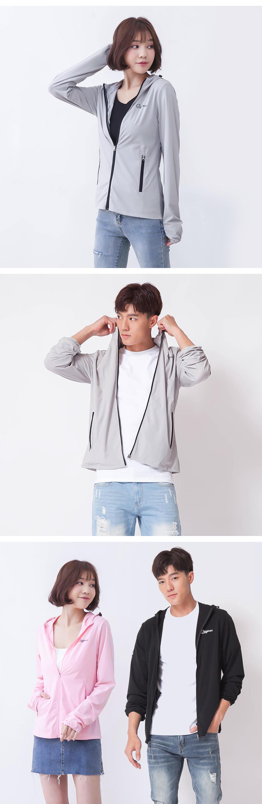 【急凍衣】系列.冰絲涼感防曬高機能外套.SGS認證