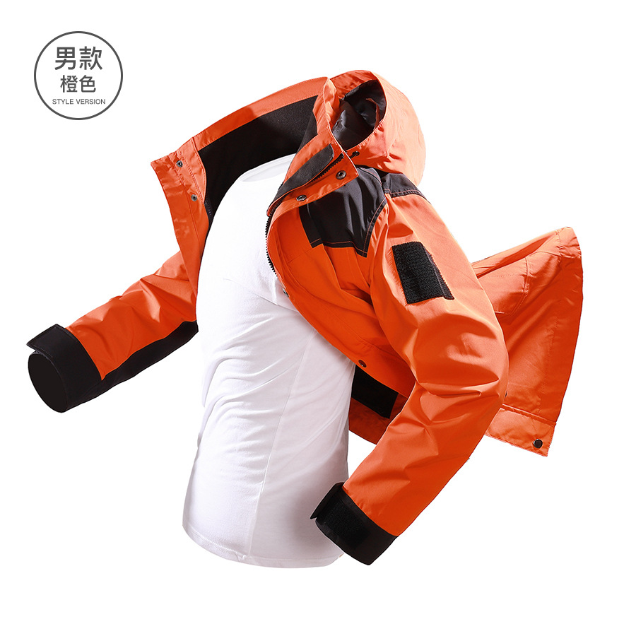 個性拼接.防風防潑水保暖衝鋒外套,,,02070676,個性拼接.防風防潑水保暖衝鋒外套,
