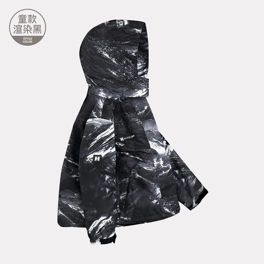 【獵風衣.童款】防風防潑水機能外套.無所畏懼.SGS雙認證,,,02070711,【獵風衣.童款】防風防潑水機能外套.無所畏懼.SGS雙認證,