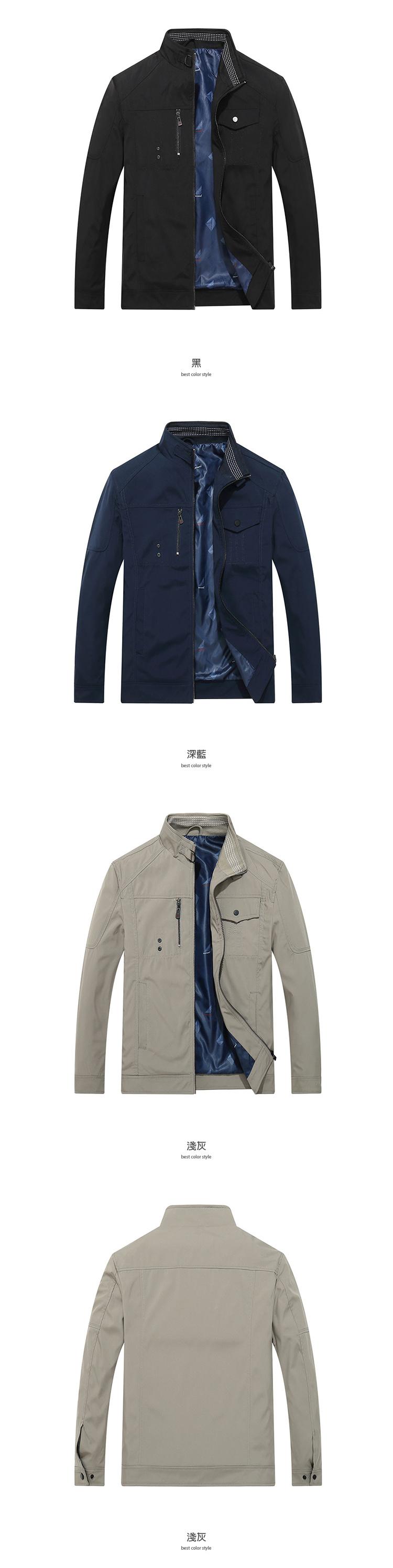 防風有型 口袋立領夾克外套