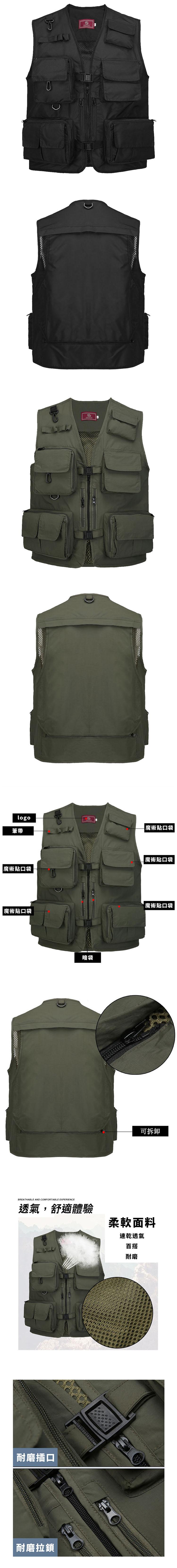 韓國設計單品.工裝多口袋背心外套