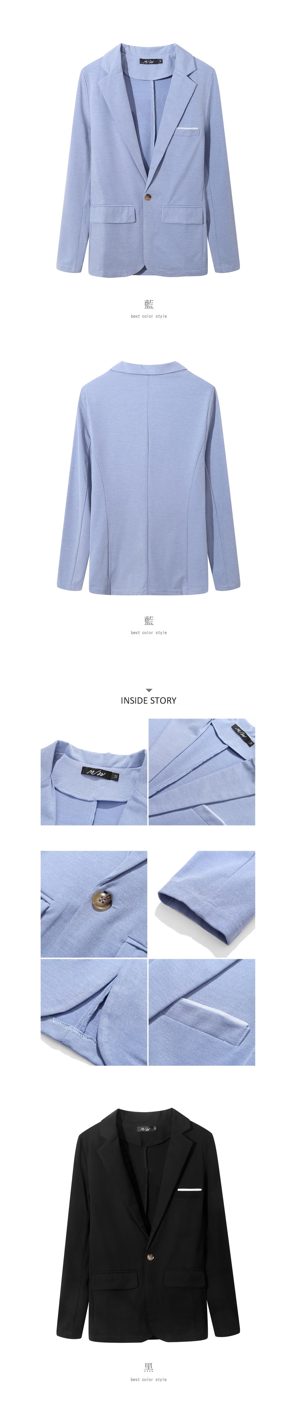 【季末出清】韓國製造.超高品質.單扣西裝外套
