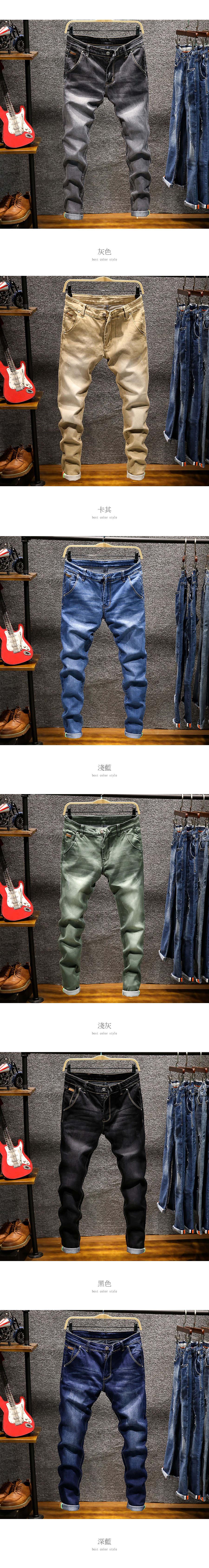 百搭多色.韓版修身.彈力牛仔褲