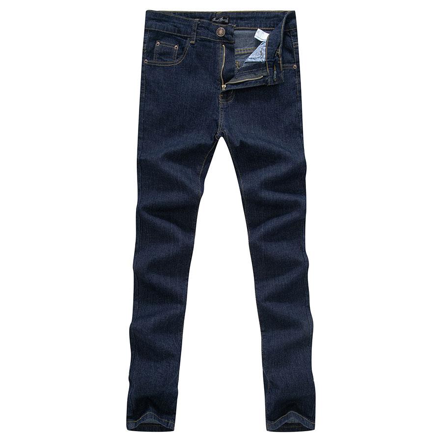 原色質感.彈力修身牛仔褲,,,03010696,原色質感.彈力修身牛仔褲,