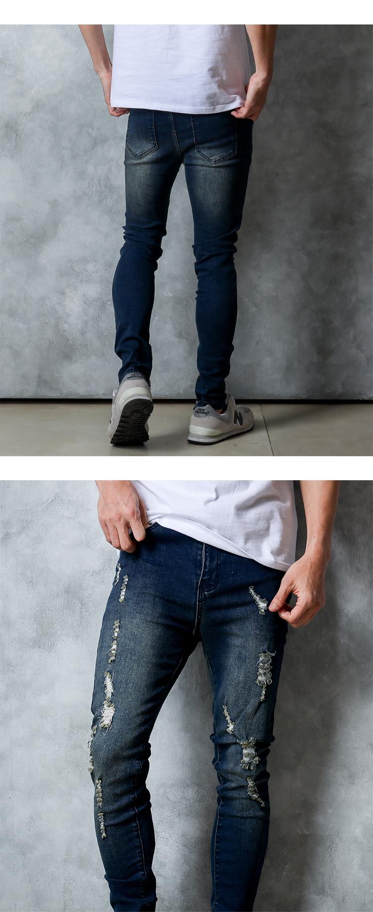 率性破洞 褲腳拉鍊修身牛仔褲