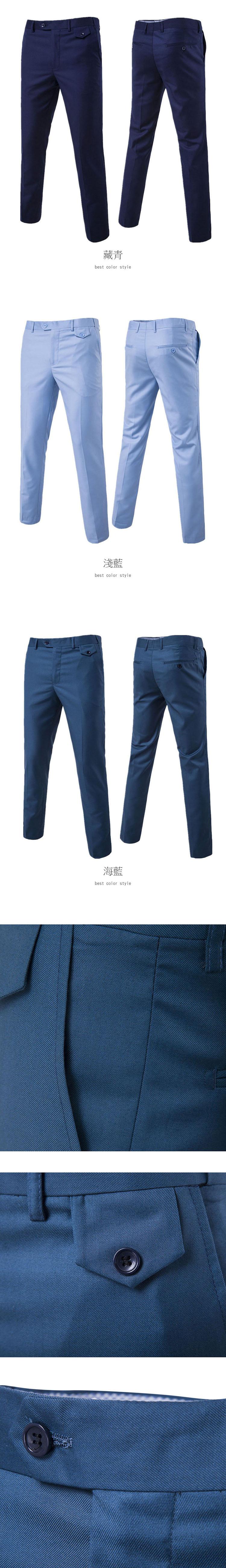 經典單品.布釦設計西裝褲