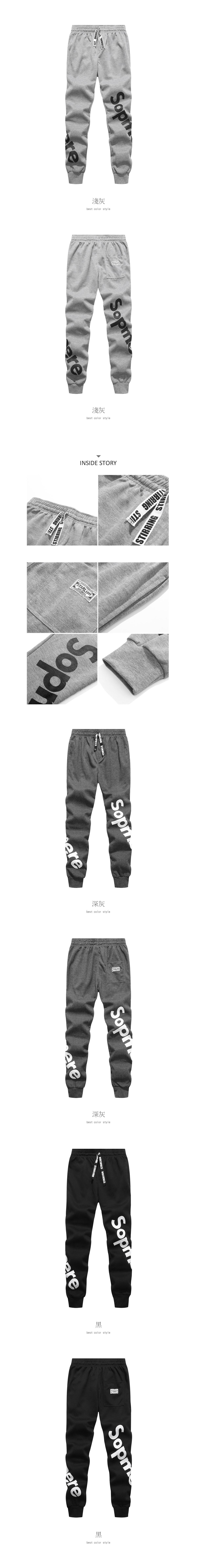 美式潮牌風格.大英字織帶設計縮口褲