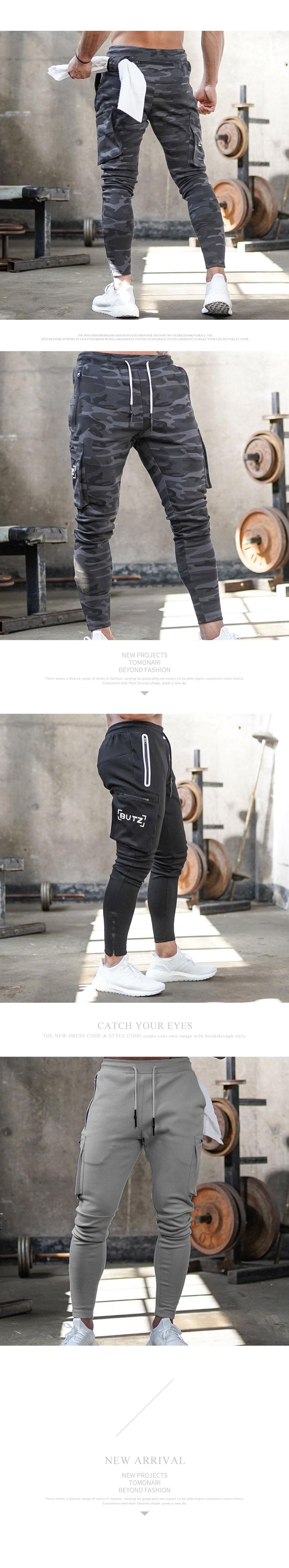多色時尚.機能運動休閒褲