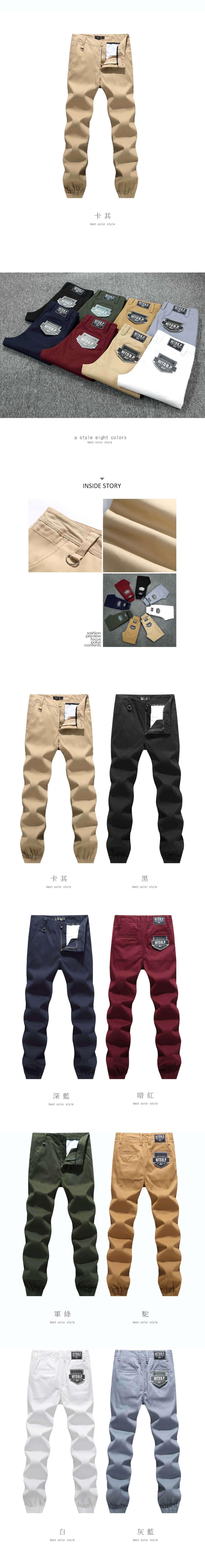 人氣款縮口褲完美版型.高彈力超好穿